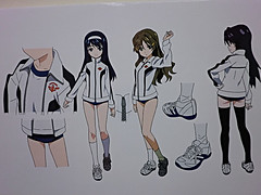 "Vividred Operation 26 • <a style=""font-size:0.8em;"" href=""http://www.flickr.com/photos/66379360@N02/8617241177/"" target=""_blank"">View on Flickr</a>"