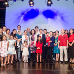 Mondfest 2016 (3)