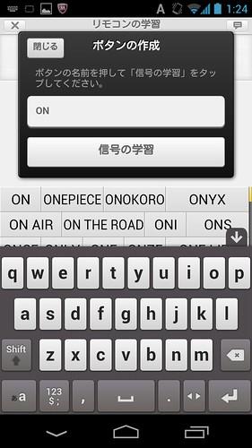 Screenshot_2013-02-09-01-24-02