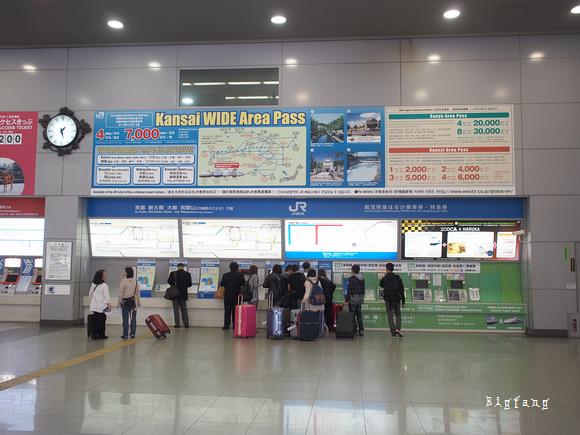 [交通] 關西空港到京都、大阪 @ JR-WEST Rail Pass 和 ICOCA & HARUKA 套票 @ 樂活的大方@旅行玩樂學~ :: 痞客邦 PIXNET