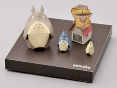 """Totoro origami 6 • <a style=""""font-size:0.8em;"""" href=""""http://www.flickr.com/photos/66379360@N02/8670599303/"""" target=""""_blank"""">View on Flickr</a>"""