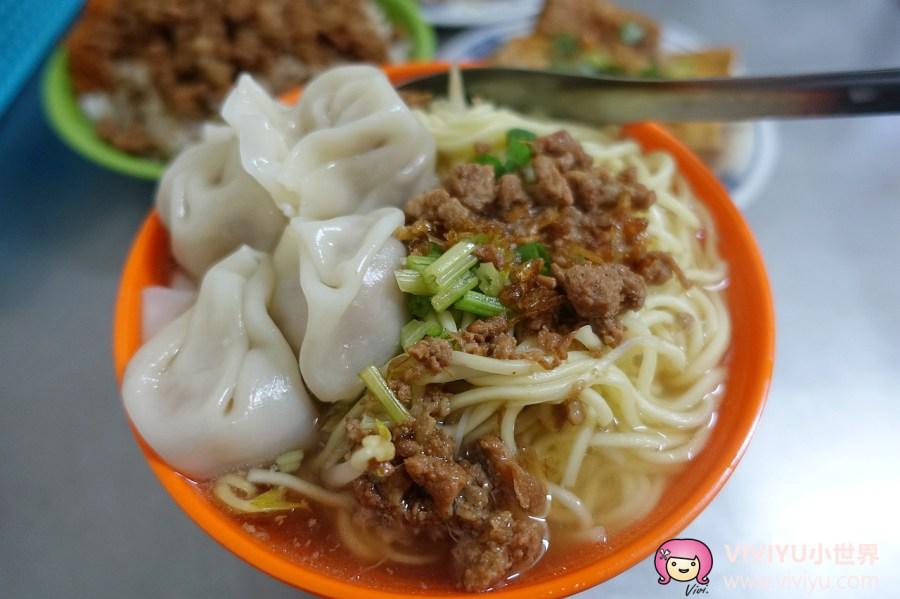 切仔麵,桃園小吃,桃園火車站,桃園美食,陳家魯肉飯,魯肉飯 @VIVIYU小世界