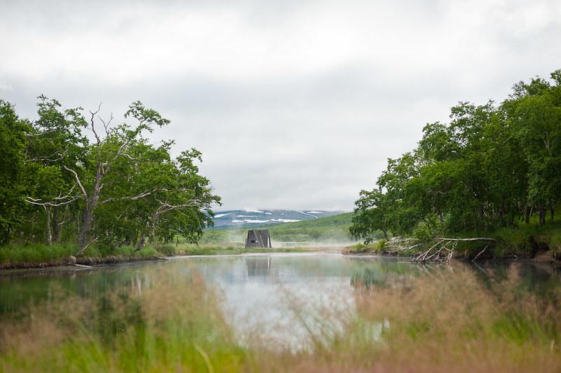 Aguas Termales Kamchatka
