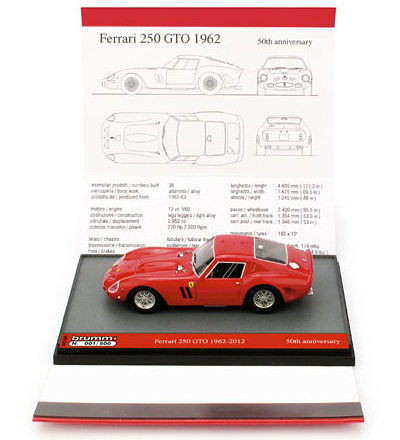 S1250R-BOX02
