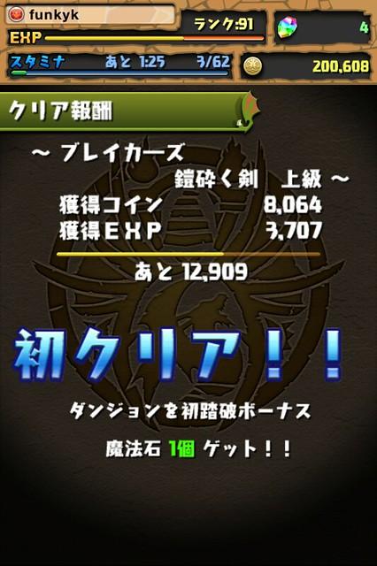 20120920005015