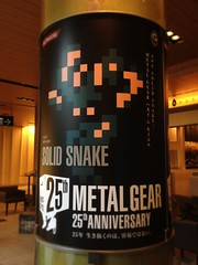 """Metal Gear Solid 25th 1 • <a style=""""font-size:0.8em;"""" href=""""http://www.flickr.com/photos/66379360@N02/7870212878/"""" target=""""_blank"""">View on Flickr</a>"""
