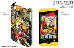 """Persona 4 Arena Skin 20 • <a style=""""font-size:0.8em;"""" href=""""http://www.flickr.com/photos/66379360@N02/7830752254/"""" target=""""_blank"""">View on Flickr</a>"""