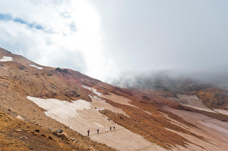 Imágenes Kamchatka
