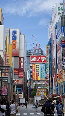 """Akihabara 4 • <a style=""""font-size:0.8em;"""" href=""""http://www.flickr.com/photos/66379360@N02/7919217026/"""" target=""""_blank"""">View on Flickr</a>"""