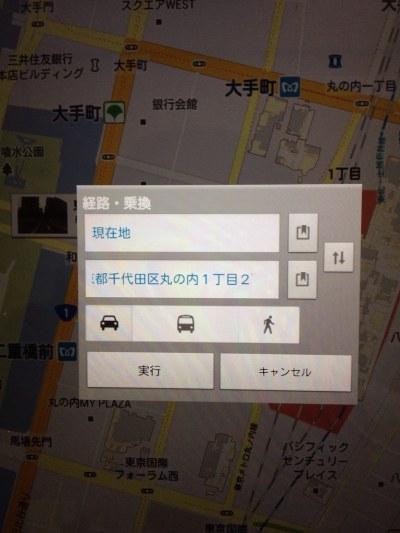 Photo 2012/10/04 17:40