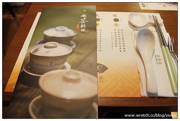 [台北.美食]天仁茗茶.喫茶趣~茶餐.茶飲 @VIVIYU小世界