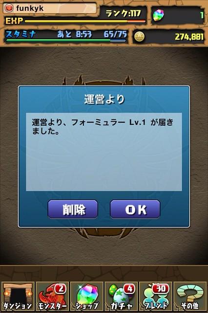 20121030201343