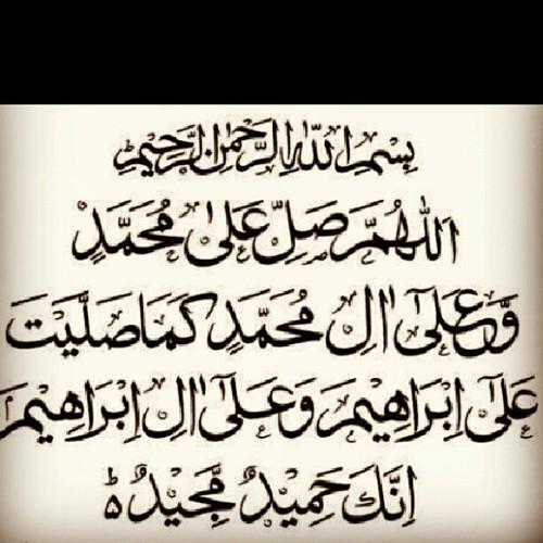 #Recites #Islamic #Jumaat #Selawat #Nabi #last...