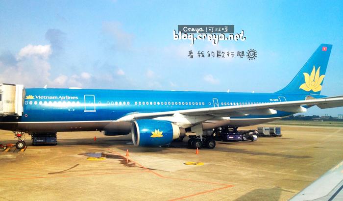 20130120| 看我的歐行腿| 越南航空讓歐行腿的夢越不難 01