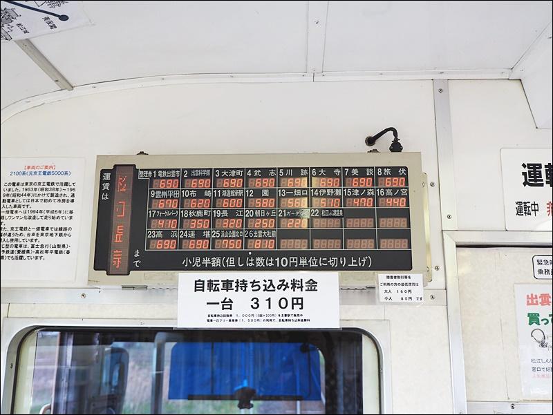 P4147024