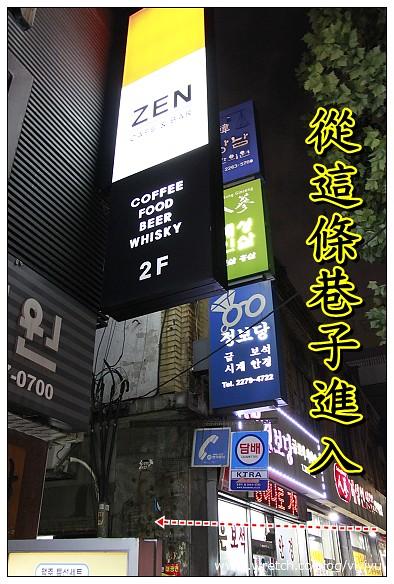 [韓國]陳玉華一隻雞진옥화할매 닭한마리~好吃麵條&年糕 @VIVIYU小世界