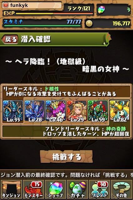 20121110091033
