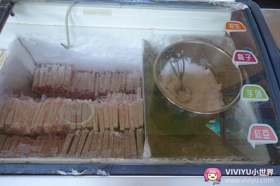 [美濃.美食]常美冰店-魔法阿嬤的新家~彩虹冰多種口味冰淇淋、香蕉船、聖代樣樣有 @VIVIYU小世界