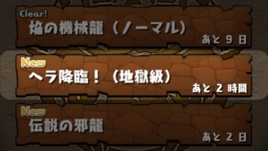 20121110090403