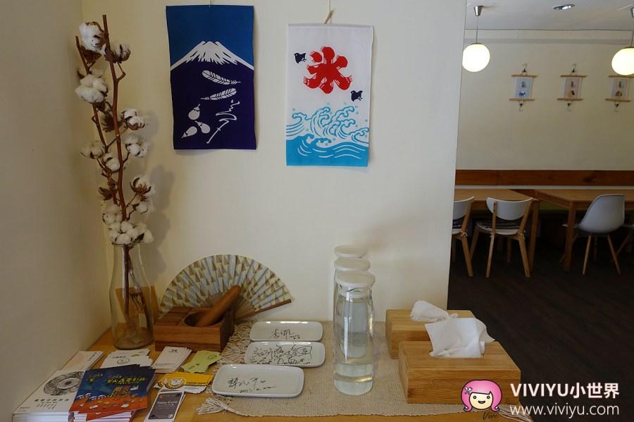 [桃園.美食]♡冰品特輯♡暖食涼品~日式點心、冰品、甜點.彩虹冰品 @VIVIYU小世界