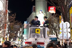 """New Year Shibuya 2013_4 • <a style=""""font-size:0.8em;"""" href=""""http://www.flickr.com/photos/66379360@N02/8331639824/"""" target=""""_blank"""">View on Flickr</a>"""