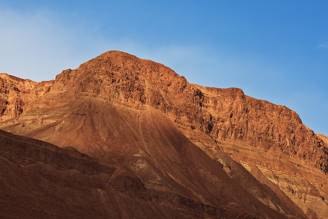 The Mountains of Ein Gedi