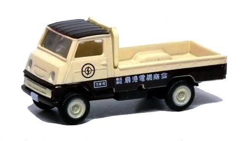 Tomytec Toyota 1-150