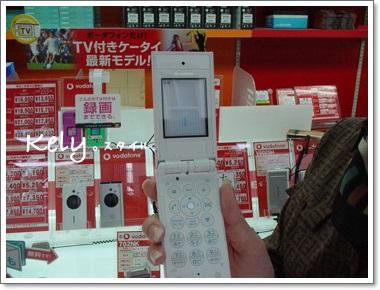 日本》地球博走走之後記篇☆Travel in JAPAN & EXPO