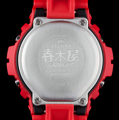 "AKIRA×G-SHOCK KANEDA 4 • <a style=""font-size:0.8em;"" href=""http://www.flickr.com/photos/66379360@N02/8278403341/"" target=""_blank"">View on Flickr</a>"