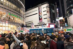 """New Year Shibuya 2013_9 • <a style=""""font-size:0.8em;"""" href=""""http://www.flickr.com/photos/66379360@N02/8331639194/"""" target=""""_blank"""">View on Flickr</a>"""