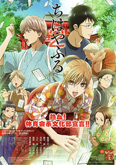 "Comic Market 10 - ""Chihayafuru 2"" (January 11, 2013) • <a style=""font-size:0.8em;"" href=""http://www.flickr.com/photos/66379360@N02/8334425933/"" target=""_blank"">View on Flickr</a>"