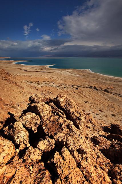 יָם הַמֶּלַח (The Dead Sea)
