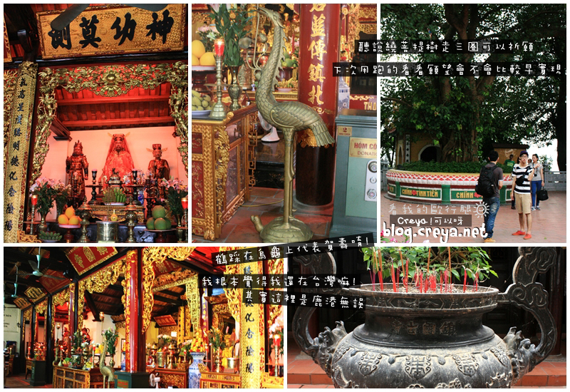 【20130202】【看我的歐行腿】 越南河內,讓我忍不住驚呼「台灣人你們大輸」