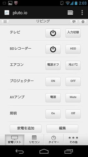 Screenshot_2013-02-09-02-03-11