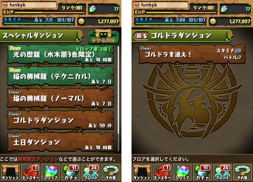 20130310153651