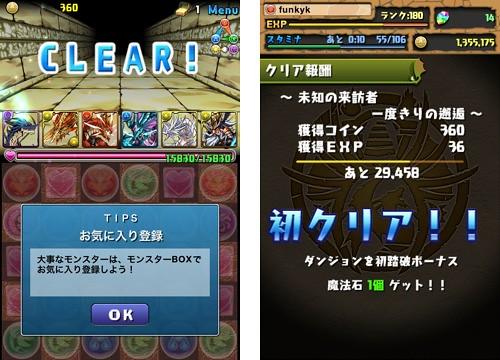 20130306091853