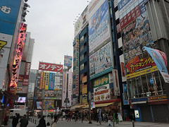 "Akiba Ads 7 • <a style=""font-size:0.8em;"" href=""http://www.flickr.com/photos/66379360@N02/8614749634/"" target=""_blank"">View on Flickr</a>"