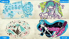 "Hatsune Lottery 11 • <a style=""font-size:0.8em;"" href=""http://www.flickr.com/photos/66379360@N02/8752939881/"" target=""_blank"">View on Flickr</a>"