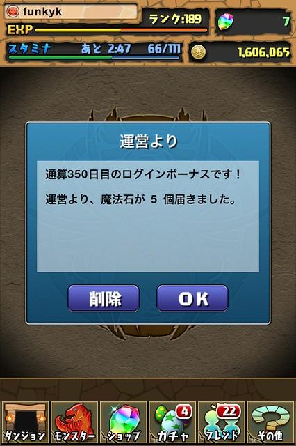 20130425131624