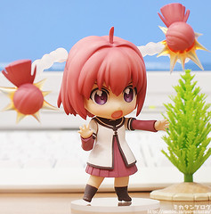 """Akari 7 • <a style=""""font-size:0.8em;"""" href=""""http://www.flickr.com/photos/66379360@N02/7830426994/"""" target=""""_blank"""">View on Flickr</a>"""