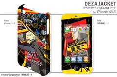 """Persona 4 Arena Skin 23 • <a style=""""font-size:0.8em;"""" href=""""http://www.flickr.com/photos/66379360@N02/7830750830/"""" target=""""_blank"""">View on Flickr</a>"""