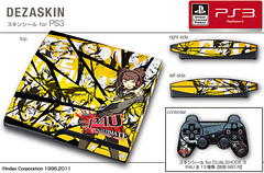"Persona 4 Arena Skin 2 • <a style=""font-size:0.8em;"" href=""http://www.flickr.com/photos/66379360@N02/7830758518/"" target=""_blank"">View on Flickr</a>"