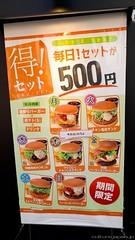 "Shibuya Summer 11 • <a style=""font-size:0.8em;"" href=""http://www.flickr.com/photos/66379360@N02/7777929052/"" target=""_blank"">View on Flickr</a>"