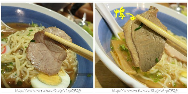 肉片.jpg