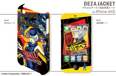"""Persona 4 Arena Skin 17 • <a style=""""font-size:0.8em;"""" href=""""http://www.flickr.com/photos/66379360@N02/7830753320/"""" target=""""_blank"""">View on Flickr</a>"""