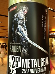 """Metal Gear Solid 25th 3 • <a style=""""font-size:0.8em;"""" href=""""http://www.flickr.com/photos/66379360@N02/7870211386/"""" target=""""_blank"""">View on Flickr</a>"""