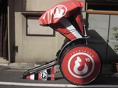 "Rickshaw 16 • <a style=""font-size:0.8em;"" href=""http://www.flickr.com/photos/66379360@N02/7978327876/"" target=""_blank"">View on Flickr</a>"