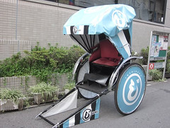 "Rickshaw 7 • <a style=""font-size:0.8em;"" href=""http://www.flickr.com/photos/66379360@N02/7978328419/"" target=""_blank"">View on Flickr</a>"