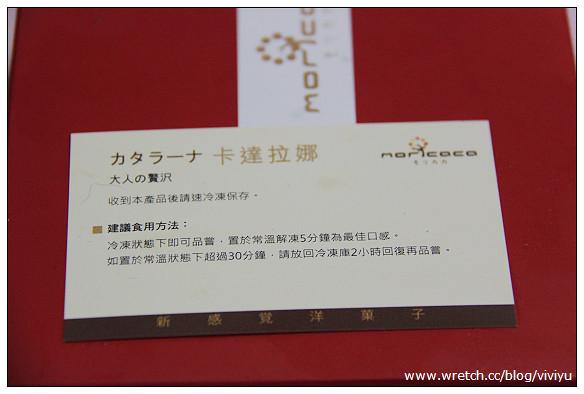 [約訪.台中]Moricaca.森果香~與日本同步流行燒菓子 @VIVIYU小世界