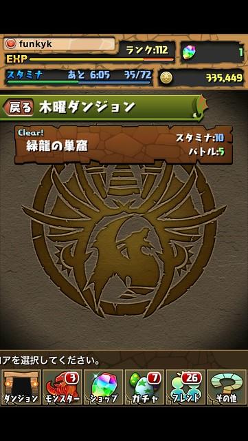 20121018132117